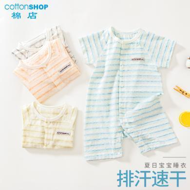 【2019新品】嬰兒連體衣夏季薄款純棉短袖短褲寶寶連體衣睡衣爬服嬰兒夏裝