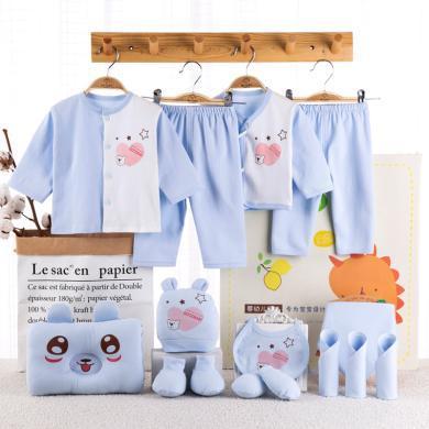 班杰威爾15件套純棉嬰兒衣服春秋新生兒內衣套裝剛出生寶寶滿月百天禮盒母嬰用品