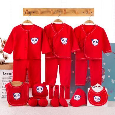 班杰威爾18件套剛出生寶寶禮物嬰兒衣服套裝滿月新生兒春裝