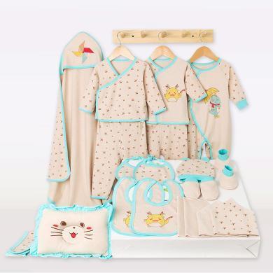 班杰威爾嬰兒衣服純棉新生兒禮盒套裝彩棉秋冬季保暖初生剛出生寶寶用品