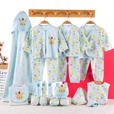 班杰威爾19件套純棉嬰兒衣服春秋新生兒內衣套裝剛出生寶寶滿月百天禮盒母嬰用品