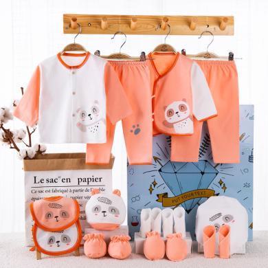 班杰威爾18件套嬰兒衣服純棉新生兒禮盒套裝剛出生小孩滿月禮物初生寶寶用品