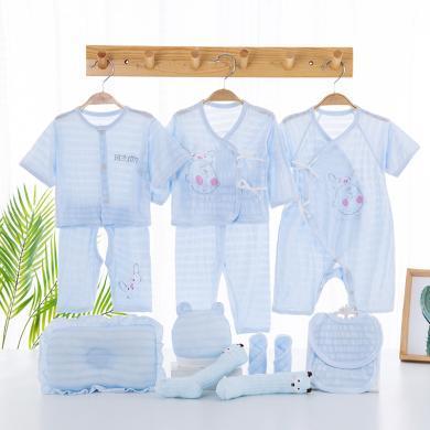 班杰威尔婴儿衣服新生儿礼盒套装小孩满月百天初生礼物夏装刚出生猪宝宝用品