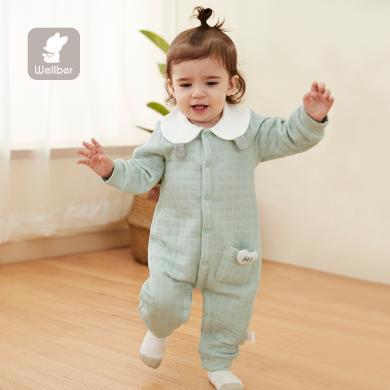威尔贝鲁新生婴儿儿衣服秋冬套装长袖纯棉男女宝宝空气层前开小翻领哈衣连体衣