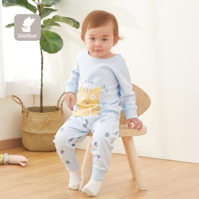 威尔贝鲁儿童内衣套装秋季长袖1-3岁男女宝宝纯棉睡衣婴儿秋衣秋裤
