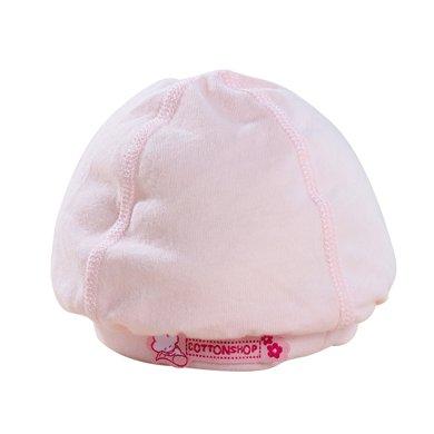 【Cottonshop棉店】兩件裝 新生兒單面布帽子