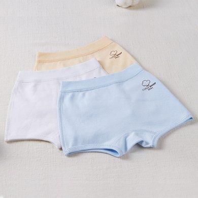 【Cottonshop/棉店】男童內褲平角純棉兒童三角小男孩短褲 男寶寶純棉平角內褲三條裝