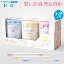 【Cottonshop棉店】棉店 婴儿螺旋棉签三罐装新生儿耳鼻肚脐宝宝专用细清洁棉棒