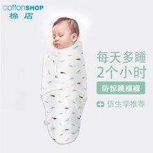 【Cottonshop棉店】婴儿抱被新生儿春夏季夏款包被包巾初生宝宝防惊跳襁褓睡袋0-6月