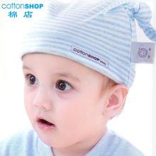 【Cottonshop棉店】秋季新品 婴儿帽子条纹纯棉春夏宝宝满月帽0-6个月新生儿胎帽2条装