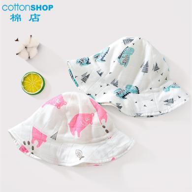 【2019新品】棉店 嬰兒帽子春夏薄款防曬純棉紗布兒童漁夫帽太陽帽寶寶遮陽帽
