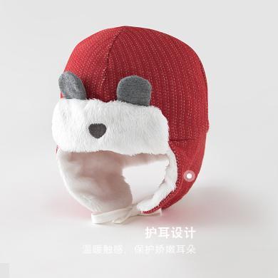 威爾貝魯 寶寶秋冬男女童魚鱗布卡通夾棉雷鋒帽