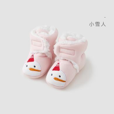 威尔贝鲁 婴儿脚套秋冬新生儿卡通棉靴防风保暖宝宝防护脚包