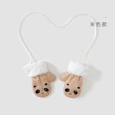 威爾貝魯 寶寶秋冬男女童魚鱗布繡花夾棉手套