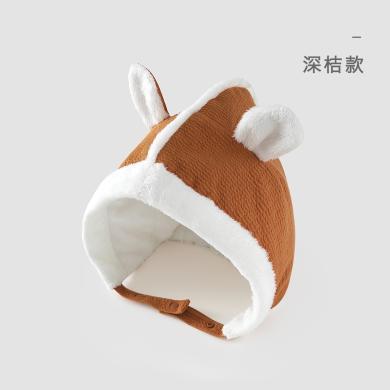 威尔贝鲁 宝宝秋冬?#20449;?#31461;针织夹绒护耳帽