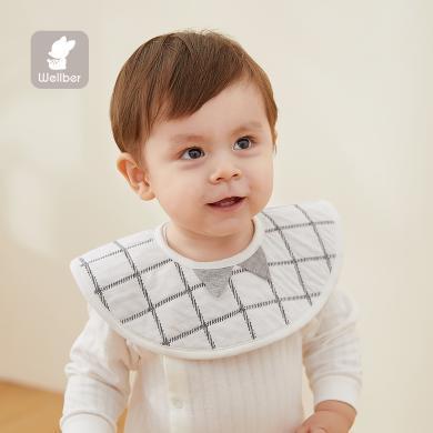 威爾貝魯 嬰兒口水巾純棉圍嘴360度旋轉新生兒寶寶圍兜飯兜防水