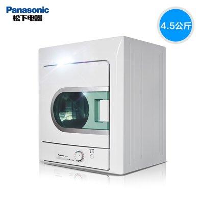 Panasonic/?#19978;??#19978;?#24178;衣机NH45-19T烘衣机干衣机滚?#24425;?#23453;宝烘干机家用4.5kg