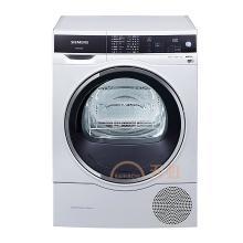 西门子(SIEMENS) WT47U6H00W进口干衣机 9公斤(白色) 产地波兰 进口 白色