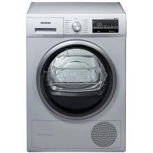 西门子(SIEMENS)9公斤 热泵动力干衣机 WT47W5680W 银色