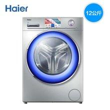 Haier/海尔 XQG120-HBDX14696LHU新水晶烘干变频滚筒12公斤洗衣机