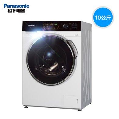 Panasonic/松下 松下洗衣機XQG100-E1230滾筒洗衣機全自動家用10kg變頻