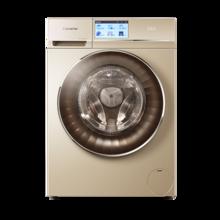 卡萨帝(Casarte) 洗衣机全自动滚筒变频家用智能投放8.5公斤C1 D85G3