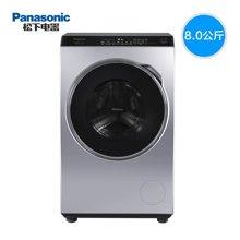 Panasonic/松下 松下洗衣機XQG80-V8055全自動滾筒變頻洗衣機8kg大容量家用