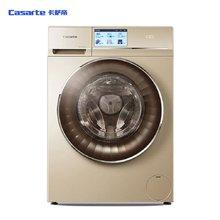 卡萨帝(Casarte) C1 HDU85G3 8.5公斤云裳 滚筒洗衣机洗烘一体机 香槟金