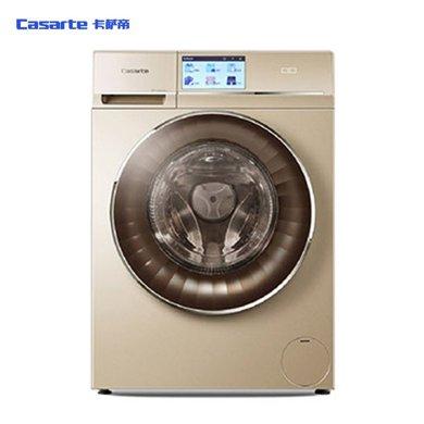 卡薩帝(Casarte) C1 HDU85G3 8.5公斤云裳 滾筒洗衣機洗烘一體機 香檳金