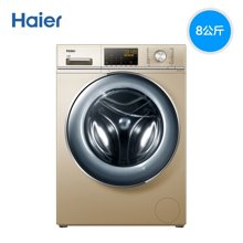 海尔(haier)8公斤滚筒洗衣机G80678BX14G 斐雪派克直驱变频超薄紫水晶下排水