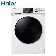 Haier/海尔 洗衣机 直驱变频滚筒洗衣机家用全自动10公斤大容量 智能投放