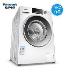 Panasonic/松下全自动滚筒超薄变频静音洗衣机9KG 新国标新品/白色 XQG90-NKTCL
