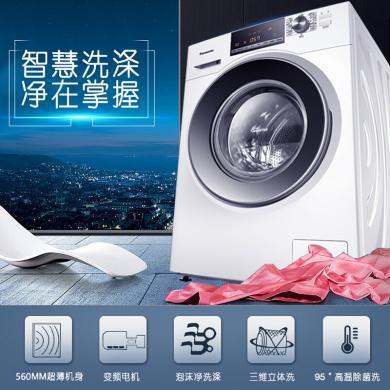 Panasonic/松下全自動滾筒超薄變頻靜音洗衣機10KG 新國標新品/白色 XQG100-NAHEA