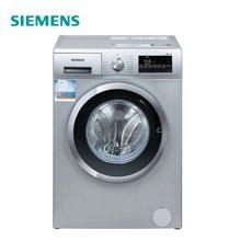 西門子(SIEMENS) 洗衣機WM10N2C80W 8KG 變頻洗衣機 滾筒 全自動洗衣機 節能洗衣機 可調水溫 澎湃動力 勁無止鏡西門子洗衣機
