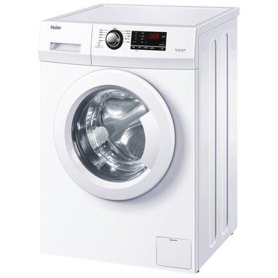 Haier/海尔 EG7012B29W变频静音全自动滚筒洗衣机家用7公斤消毒洗 15分钟速洗 桶自洁 BLDC变频电机
