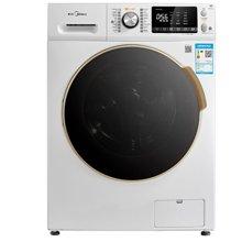 Midea/美的 MD100V71WDX 10kg公斤智能变频全自动滚筒烘干洗衣机