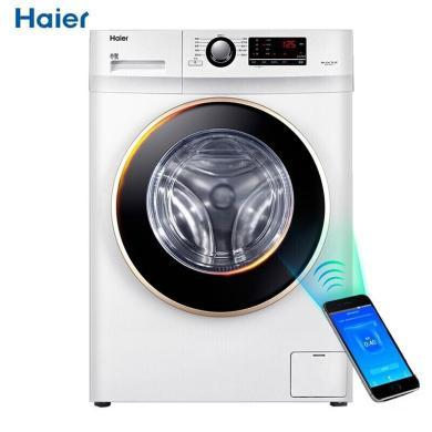 Haier/海爾洗衣機洗烘一體機 9公斤滾筒洗衣機全自動變頻 一鍵除菌洗平穩靜音XQG90U1 第四代蒸汽除螨 白色