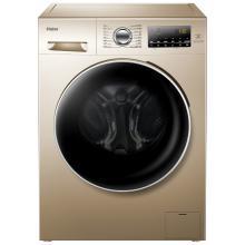 洗衣机全自动滚筒变频烘干家用10kg公斤智能 EG10014HBX39GU1 香槟金