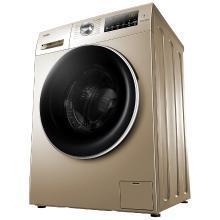 海尔(Haier) 8公斤变频滚筒洗衣机全自动 洗烘干机 洗烘一体 EG8014HB39GU1