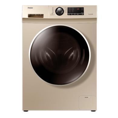 海爾滾筒洗衣機全自動大容量9公斤變頻家用G90726B12G