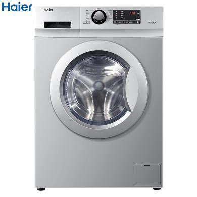 海尔(Haier)8公斤滚筒洗衣机全自动 变频家用静音节能大容量G80718B12S