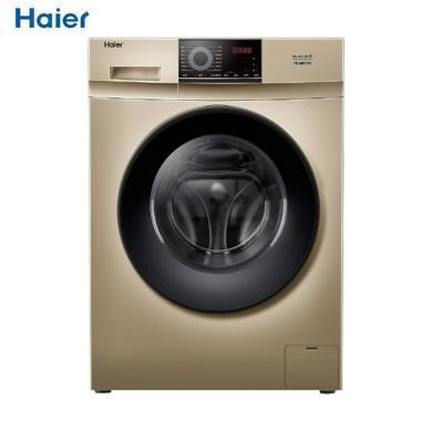 海爾(Haier)滾筒洗衣機 全自動變頻節能靜音家用10公斤大容量洗衣機高溫消毒 中途添衣 XQG100-B016G