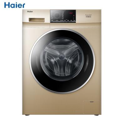 海爾(Haier) 全自動洗衣機滾筒 10公斤大容量 變頻節能 家用滾筒洗衣機 G100818BG