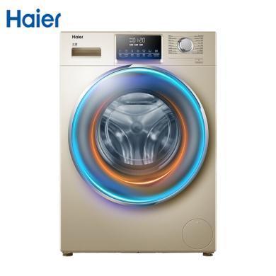 海爾(Haier)洗衣機全自動滾筒直驅變頻 超薄機身紫水晶大筒徑 G100928B12G直驅變頻