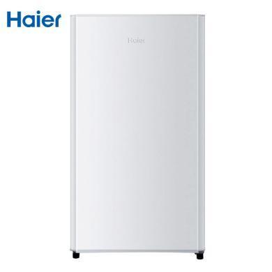 Haier/海爾冰箱BC-93TMPF 93升 一級能耗 全寬微凍室 單門冰箱 小型冰箱