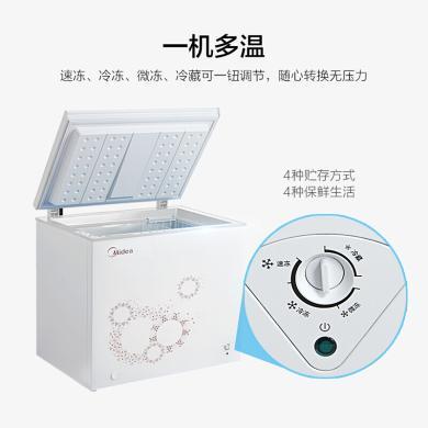 美的(Midea) 冰柜 冷柜 家用 冷藏冷凍柜小 節能靜音203升BDBC-203KM(E)