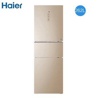 Haier/海爾冰箱BCD-262WDGB風冷無霜 變頻一級能效 電腦控溫干濕分儲 彩晶面板 節能靜音家用電冰箱