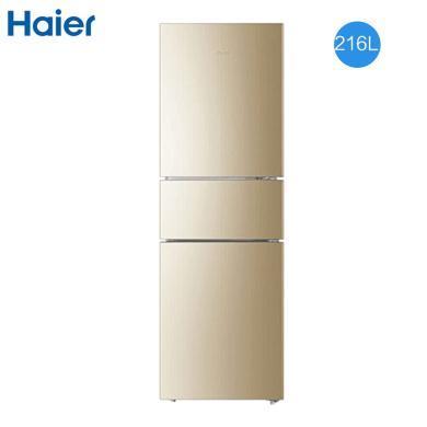 Haier/海尔冰箱冰箱216升三门 风冷无霜 家用电冰箱节能静音大容量 中门软冷冻BCD-216WMPT