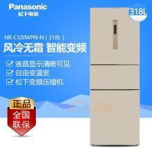 Panasonic/松下 NR-C320WPN-N 318L 三门冰箱 风冷无霜变频