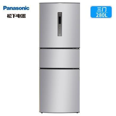 Panasonic/松下 NR-C280WP-S 風冷無霜變頻三開門節能電冰箱家用280L